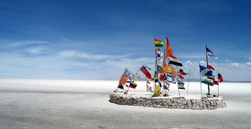 Uyuni Salt Flats 4 days 3 nights slide 5